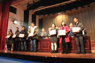 qy188千赢国际集团2013-2014年度先