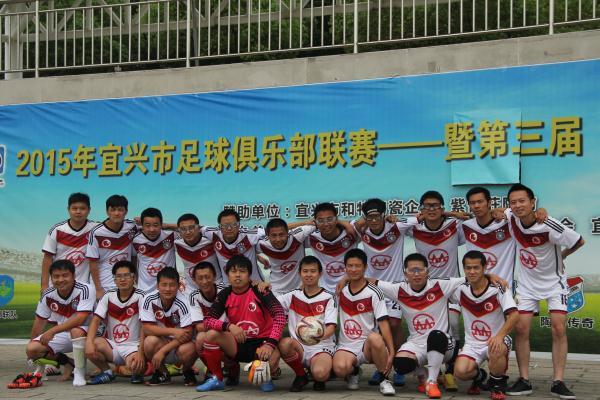qy188千赢国际集团犀牛足球队